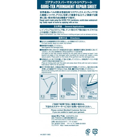 Ielāpu komplekts GTX PERMANENT REPAIR Sheet
